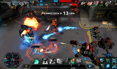 Игра Shards of War