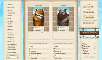 Игра Котландия онлайн