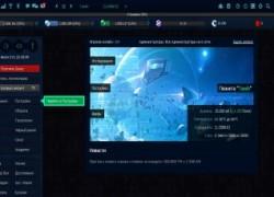 игра World orbital game