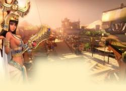 игра Civilization Online