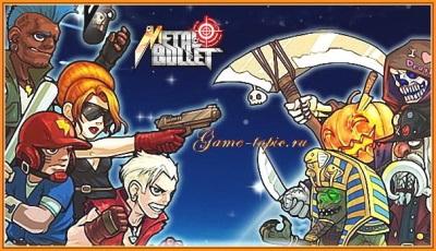 игра Metal Bullet