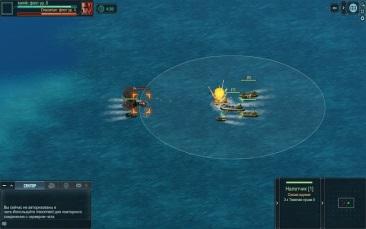 Игра «Битва пиратов»