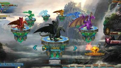 игра «Верность дракона»