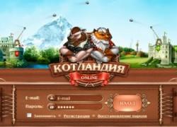 igra-kotlandiya-01