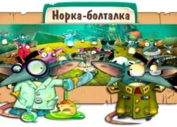игра крысы онлайн