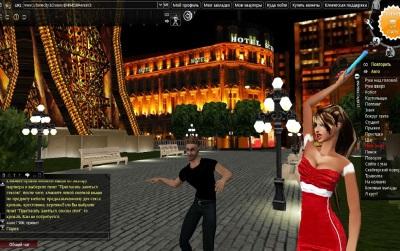 игра Love City 3D